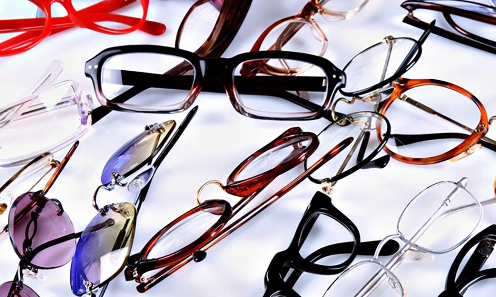 szemüveg jövőkép modell 2020