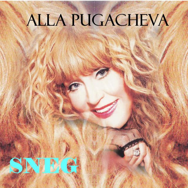 Alla Pugacsova | av-multitours.hu