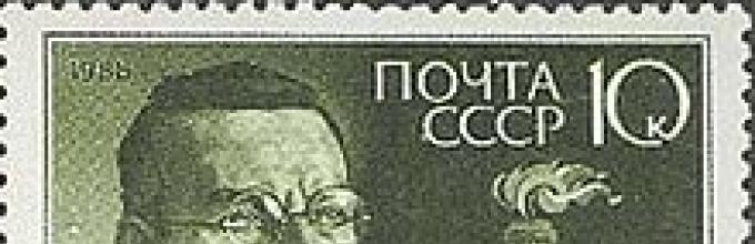látás novocherkassk