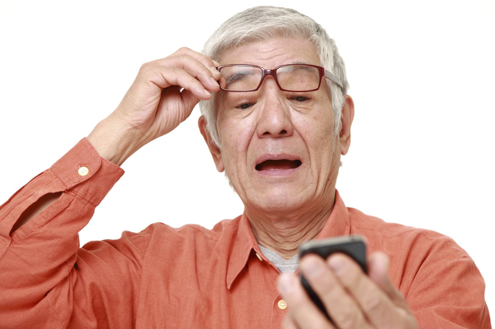 hogyan lehet gyorsan javítani a látásodon egyidejű látásvizsgálatok