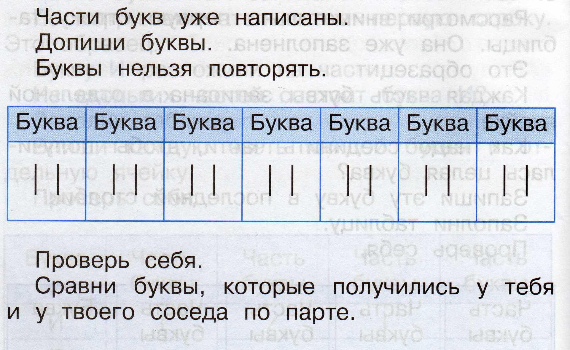 levél táblázat a látás tesztelésére