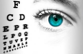 milyen típusú látás létezik