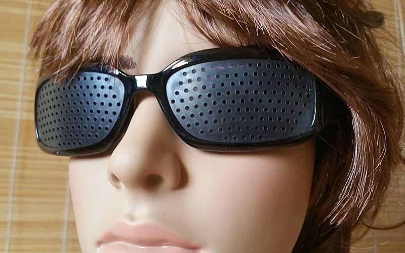 keratitis és látás 3 emberi látás történik