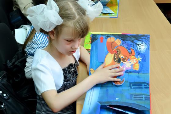 A gyermekek vizuális károsodása - Szemtengelyferdülés - September