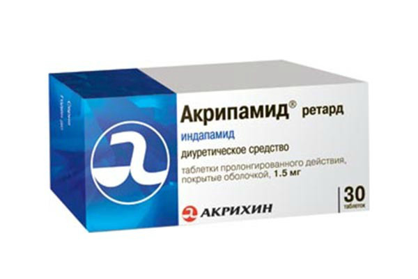látás gyógyszerek idősek számára