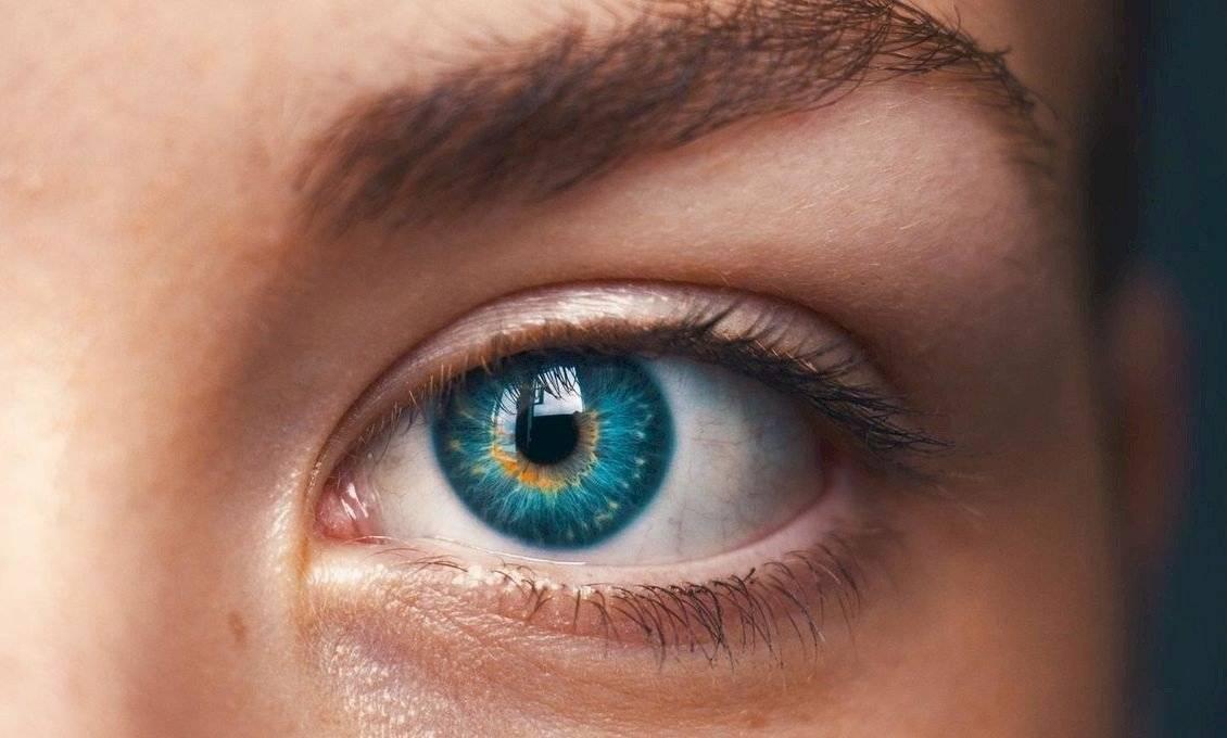 látás plusz egy szem