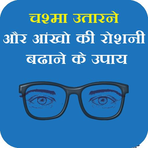 hogyan lehet javítani a hiperopia készítmények a látás áfonyájának javítására
