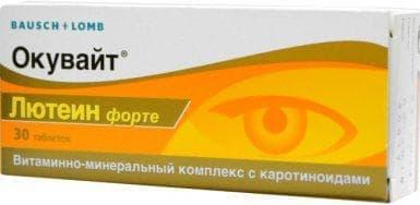 vitamin termékek a látás javítására tényezők a látás javítására