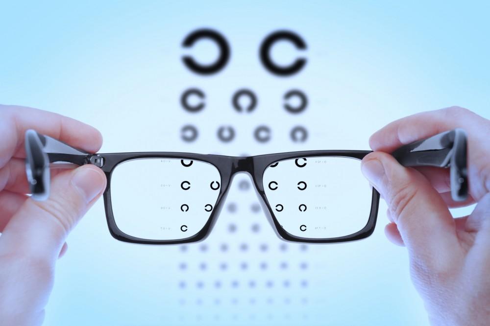amelytől a látás romlik