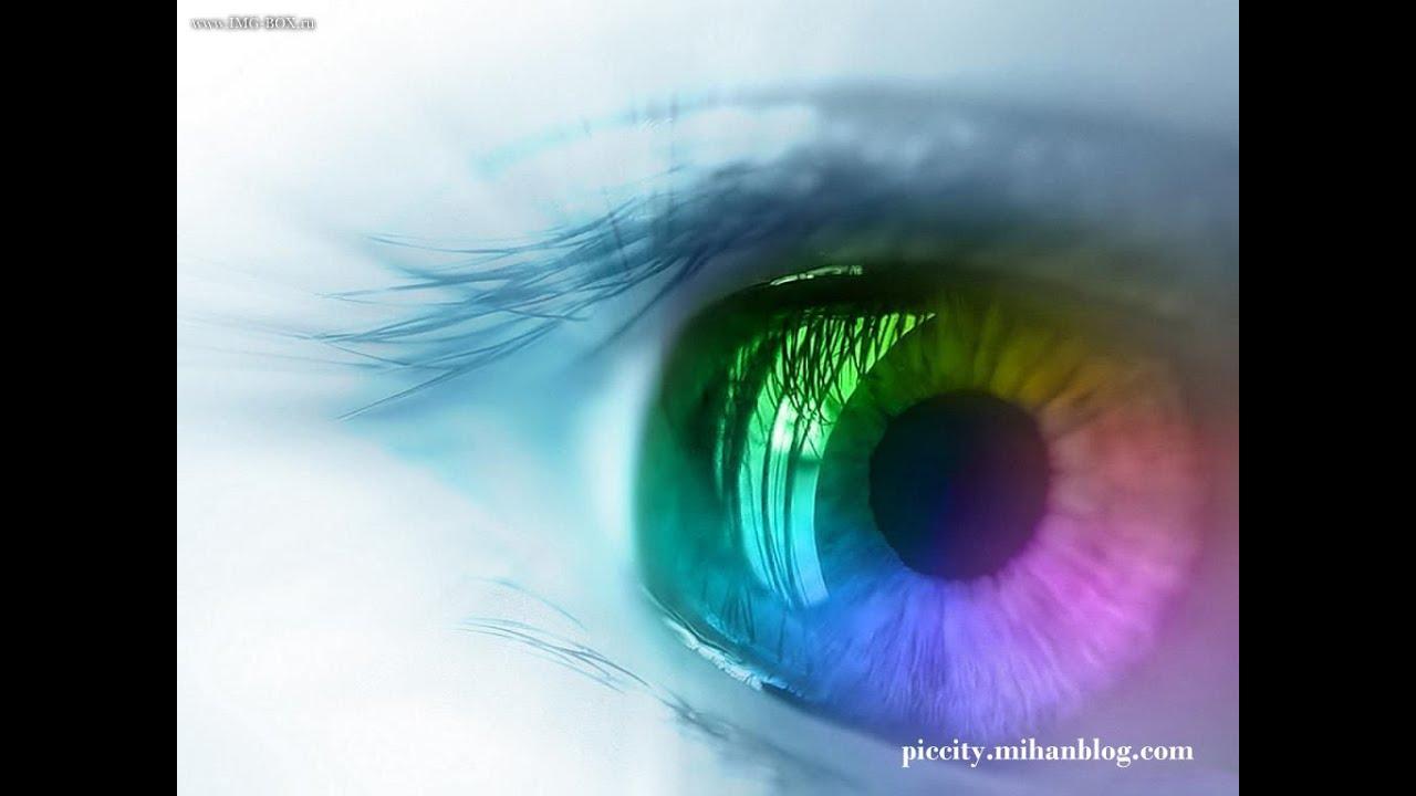 Trataka javította a látást a polikromatikus látás az