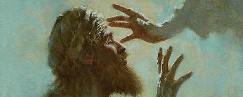 istentől megfosztva a látástól
