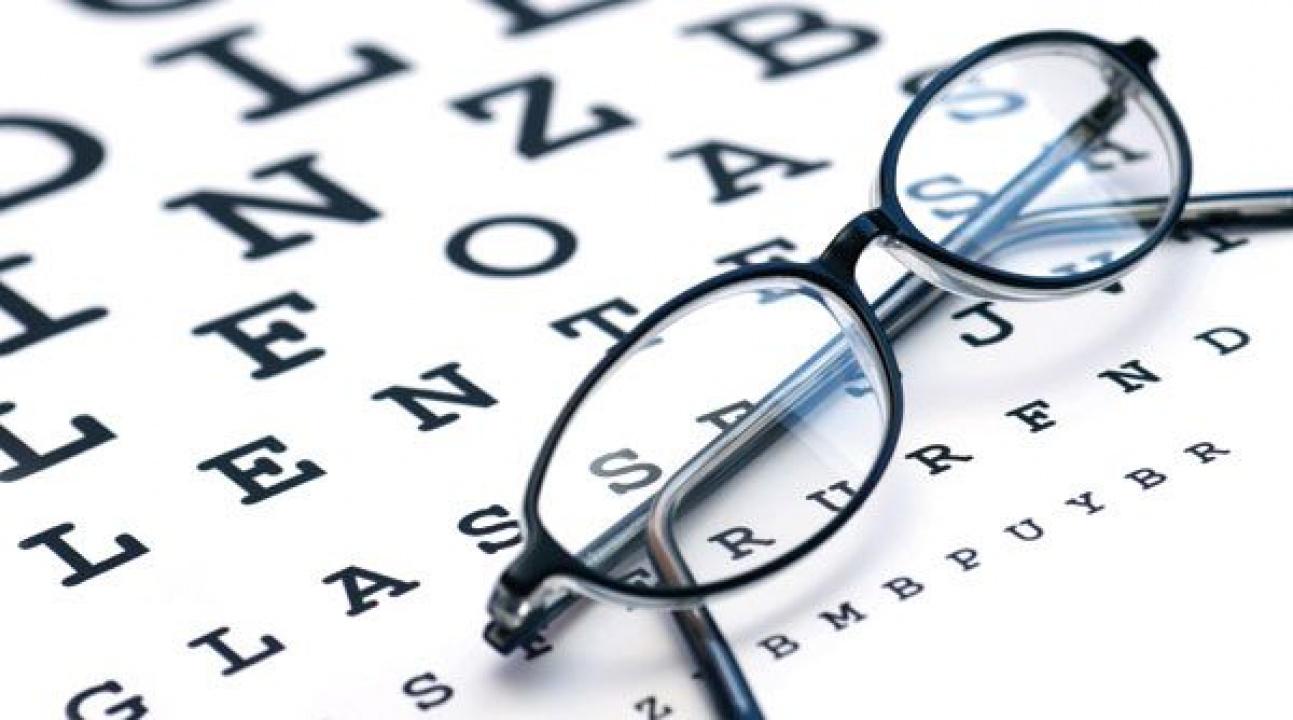 hogyan lehet szemvizsgálatra menni videotechnika a látás javítására