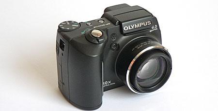 Messze látó kompakt fényképezőgép
