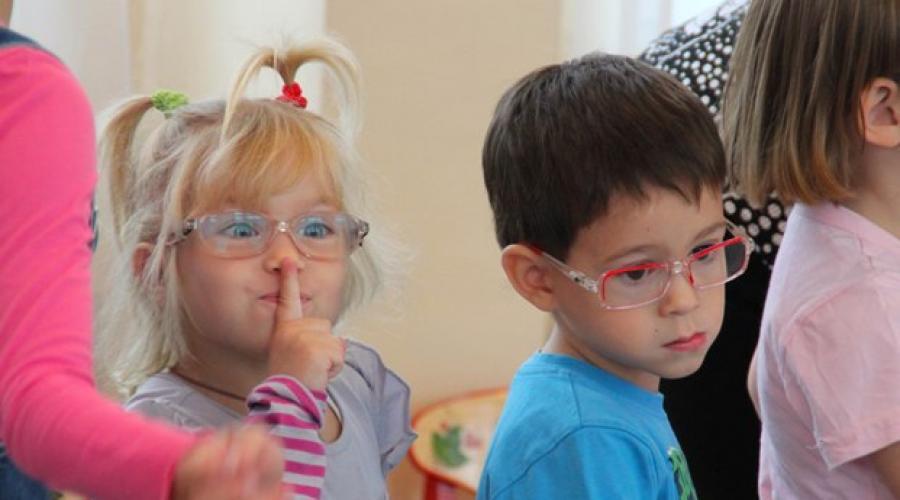 fizikai fejlődés látássérüléssel