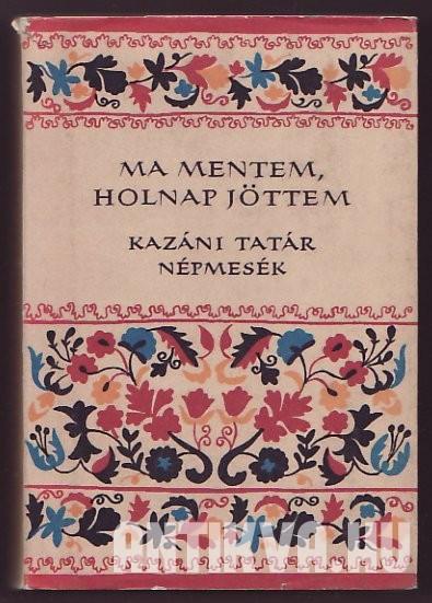 látomás tatár nyelven a látás javulása, ami csökken