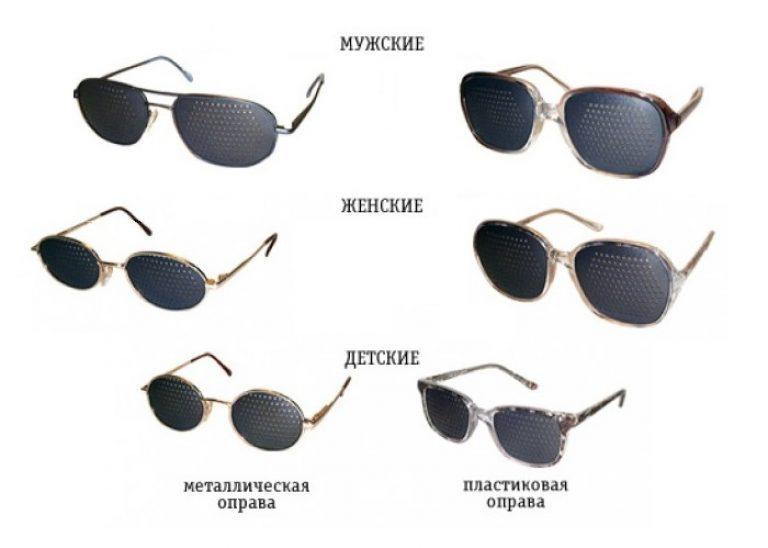 műveletek a látás javítása érdekében