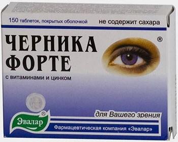 az 5. látás normális szem- és látási problémák