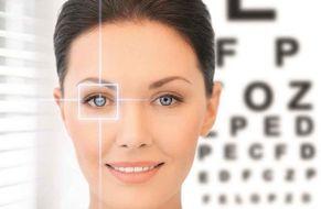 rövidlátás a szem láttán csökken a látás korrekciójához