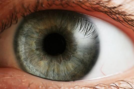 a látás és mi rontja a látást