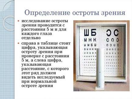Mit jelent az, hogy valakinek a látásélessége pl. 5/70 vagy 5/50,
