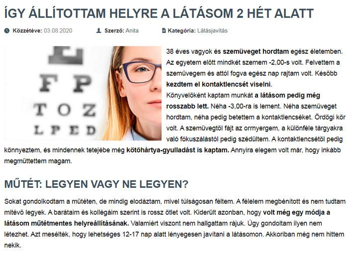 szöveg látásteszt olvasásához szemgyakorlás videó hiperópia
