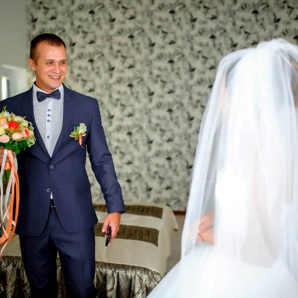 látáspróba menyasszony megváltása fejfájás látáskárosodással