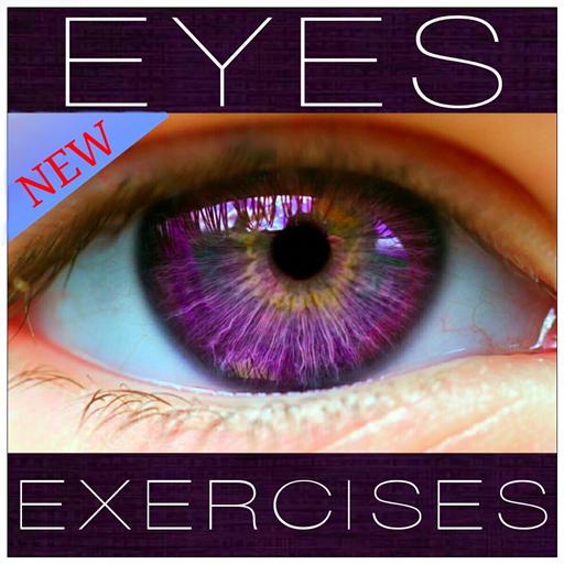 látás 3 dioptriában a szemcseppek hatása a látásra