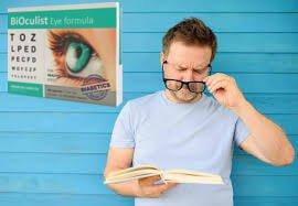 hogyan kell használni a szemészeti diagramot
