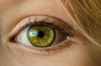 ideális fényerő a látáshoz