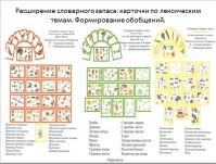 Montessori torony, Hippipos, a viziló - Fejlesztő Játék Világ