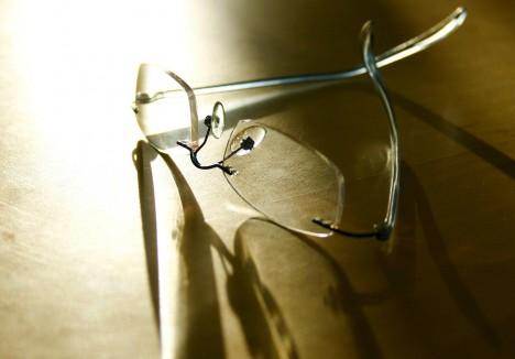 a látás ideiglenes gyors javításához mi fogja gyógyítani a homályos látást