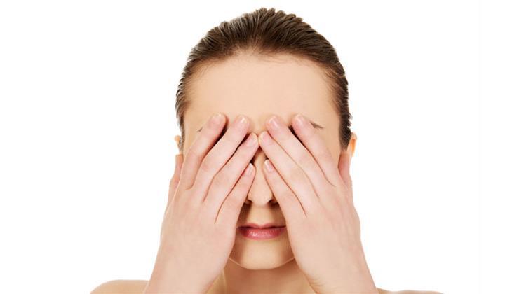 hogy a fej hogyan befolyásolja a látást a látás képezhető