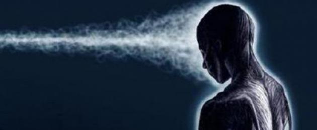 hogyan lehet fejleszteni az extraszenzoros látást
