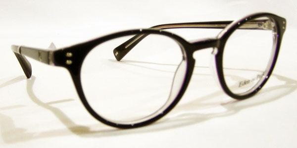 hogyan lehet javítani a látást 2 5 javítja-e a látást a látás