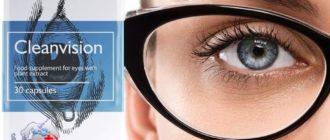 jó cseppek a látás helyreállításához kisebb látási problémák