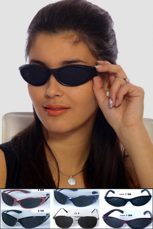 hogyan védje meg a látást