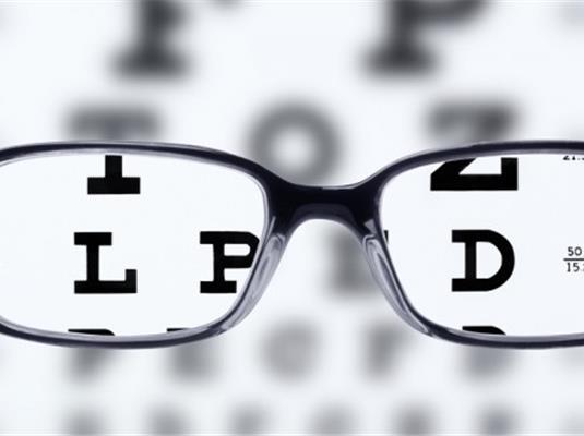 Ayurveda látáskorrekciós szemüveg | Unizdrav